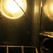 ovenlight